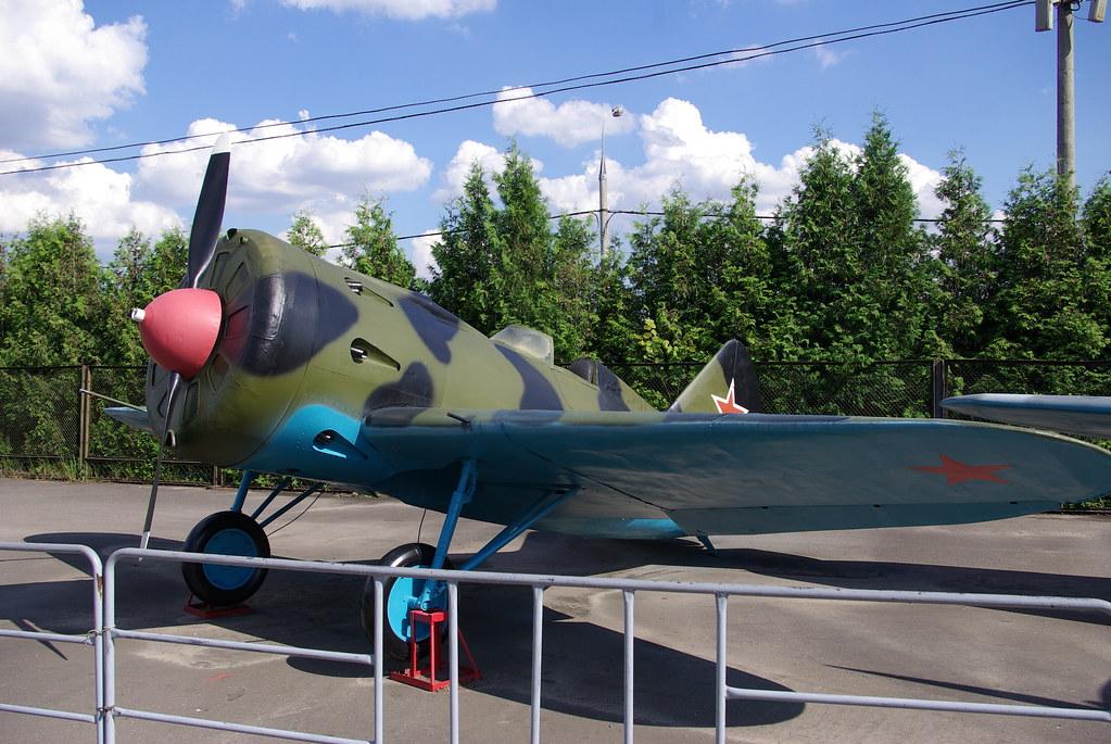 Polikarpov I-16. И-16 Поликарпова.
