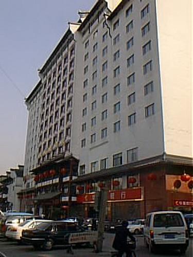 nanhotel01 Mandarin Garden Hotel, Nanjing 2000
