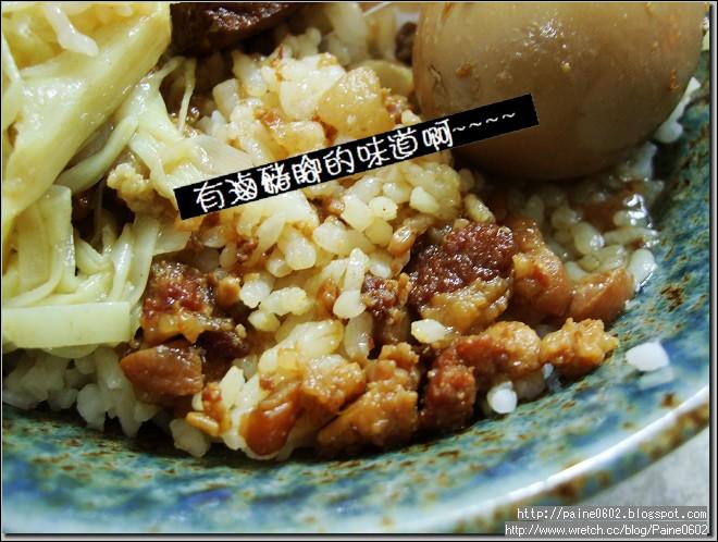 無名魯肉飯