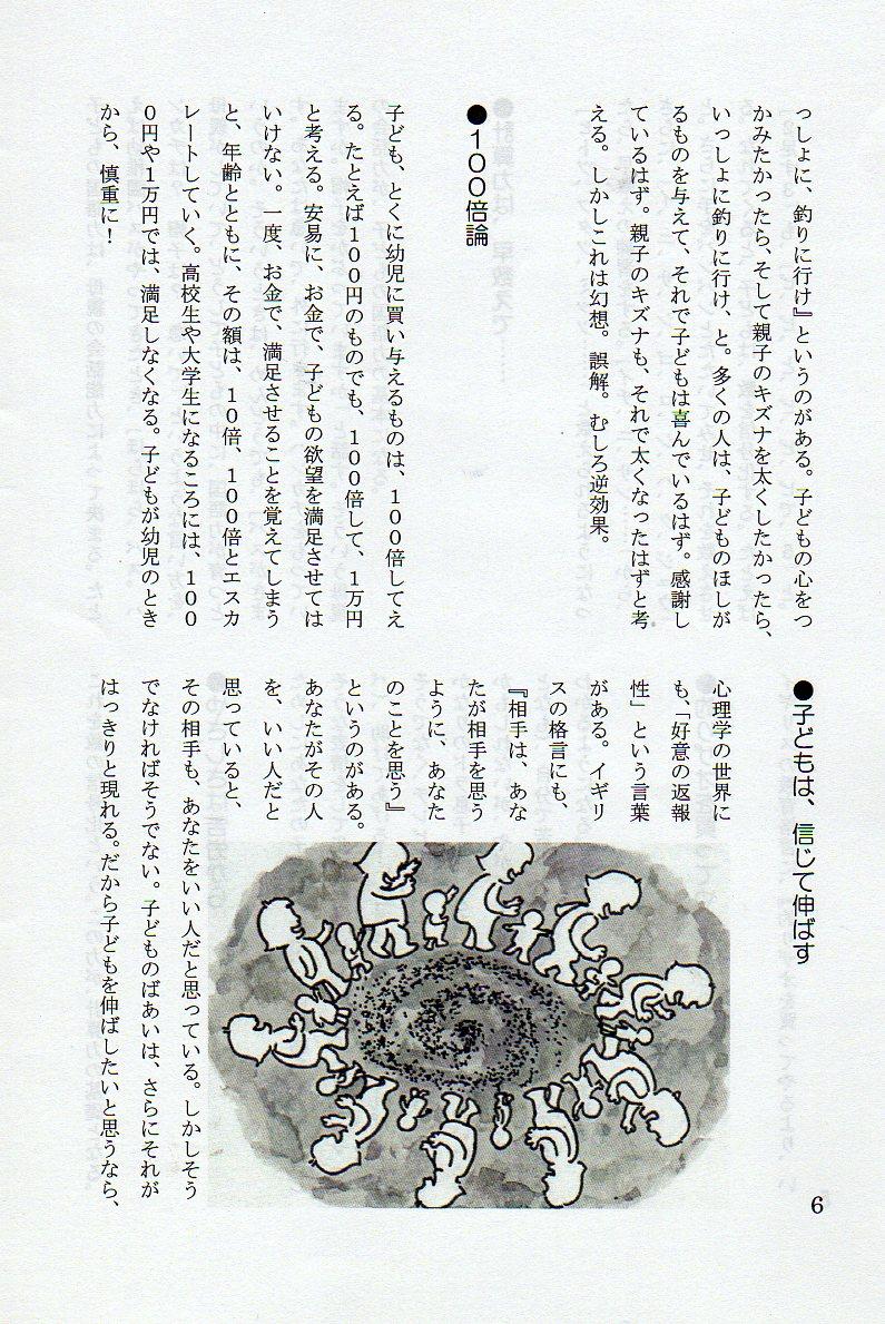 img259