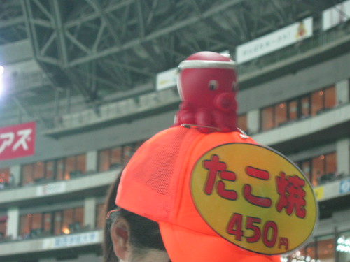 Its blurry, but its the best I got. This is the hat of a takoyaki vendor at the Yahoo! Dome.