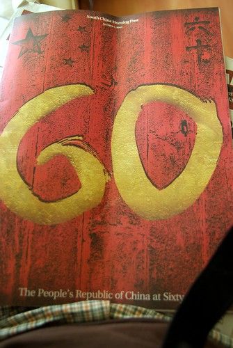 SCMP: 60 years of the PRC