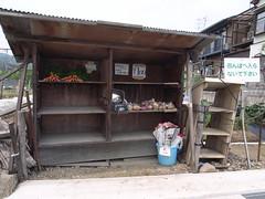 Self-service stall