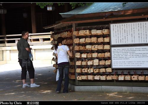 2008_tokyo_0499