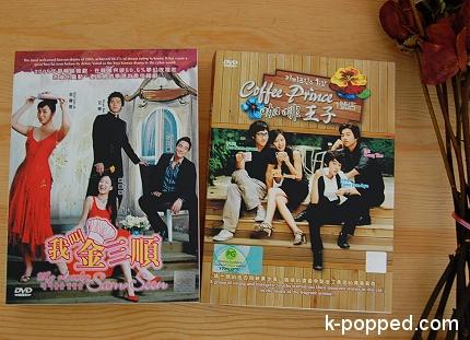 korean dvd boxsets MLSS Coffee Prince