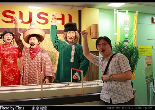 2008_tokyo_0961