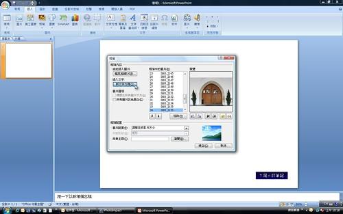 PP_Image_09