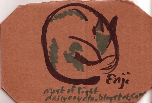 enso fox 07 2008