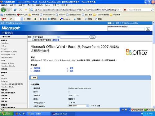 Open2007_03