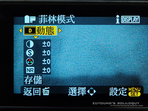 LX3_menu1_4 (by euyoung)