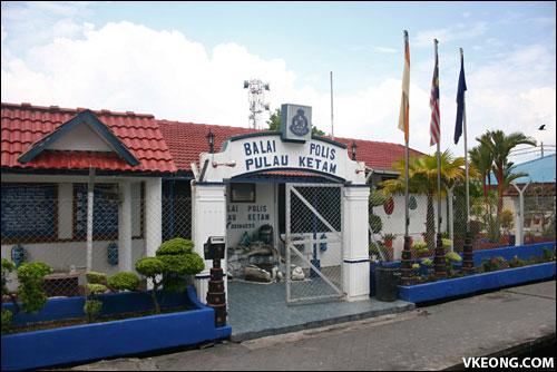 PULAU KETAM POLICE STATION