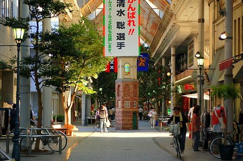 Okayama Market