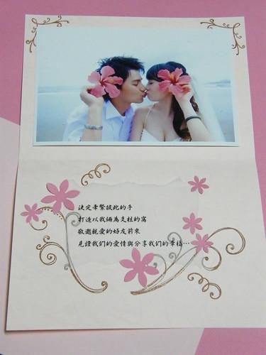 my bro's wedding cards!