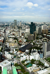 From the Tokyo Tower