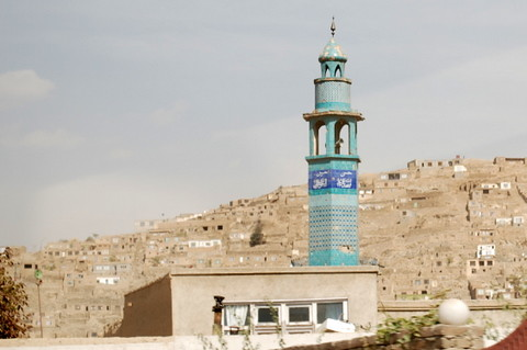 kabul university pictures. Minaret near Kabul University