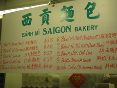 le menu de Banh Mi Saigon bakery