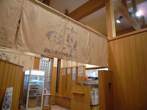 元祖関西風味もんじゃ焼『真田』香芝店-02