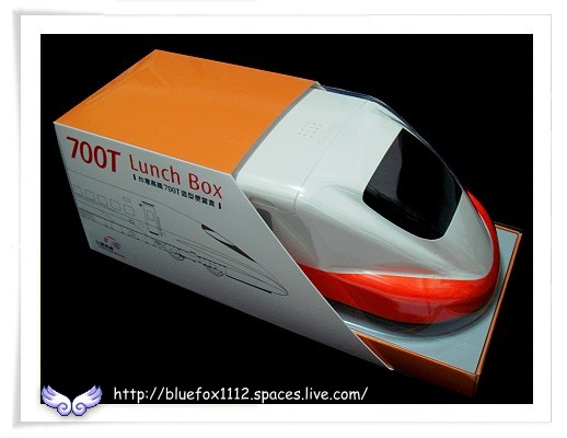 081101台灣高鐵700T造型便當盒02_Lunch Box