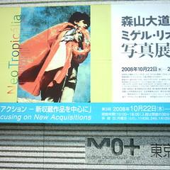 【写真】Poster (MiniDigi)