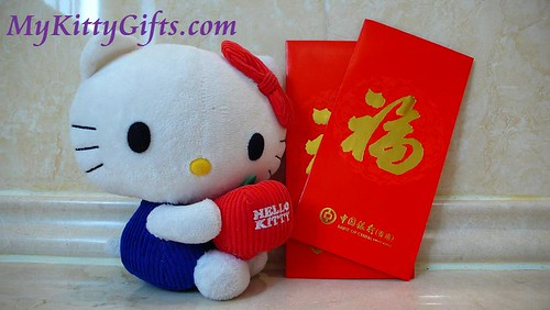Hello Kitty and Birthday Red Packets