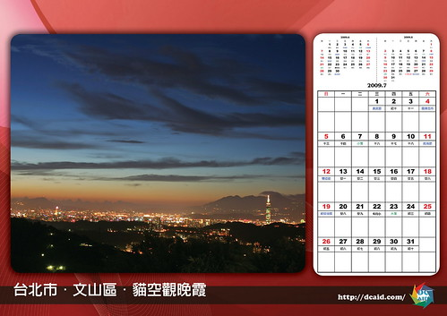 2009_calendar_07