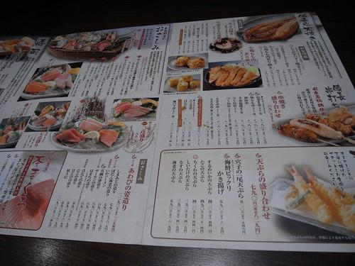 源ぺい(香芝五位堂店)-02
