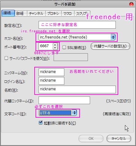 IRC解説用5