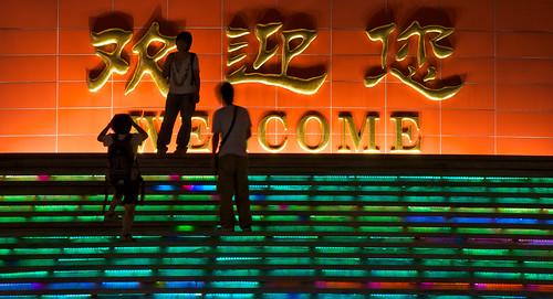 Pudong 02