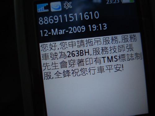 DSC09910
