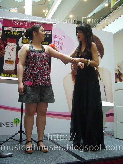 Judy 林叶亭 shills event 3