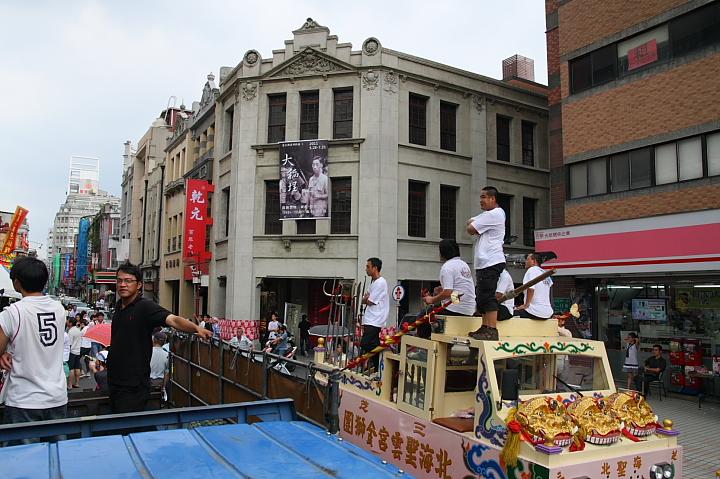 霞海城隍廟(五月十三迎城隍)036