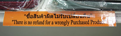 There is no refund for a wrongly purchased product