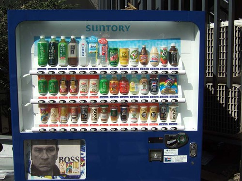 Vending machines - hot and cold