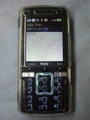你好吗 - Chinese Font - Sony Ericsson K850i