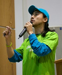 Fish (Xin Yu) of Greenpeace China