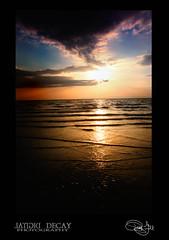 Horizon (DigitalDecay) Tags: smrgsbord aplusphoto