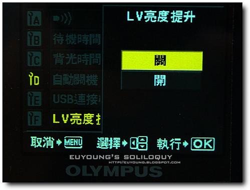 menu_63 (by euyoung)