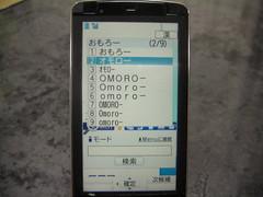 CIMG3672