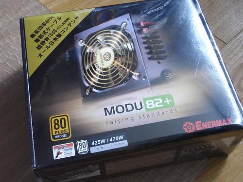 MODU82+ EMD425AWT