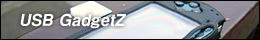 USB-GadgetZ