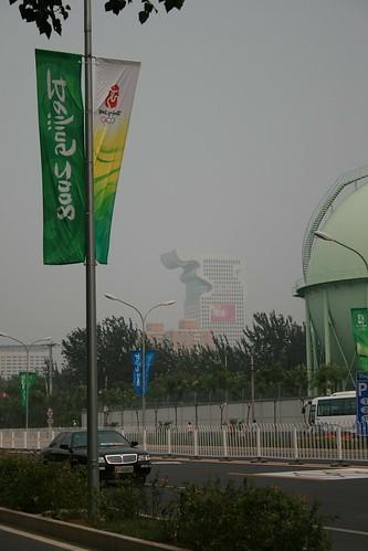 Beijing 08/08/08