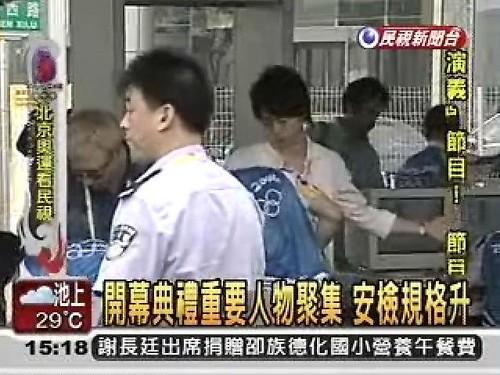 sho at 民視 02