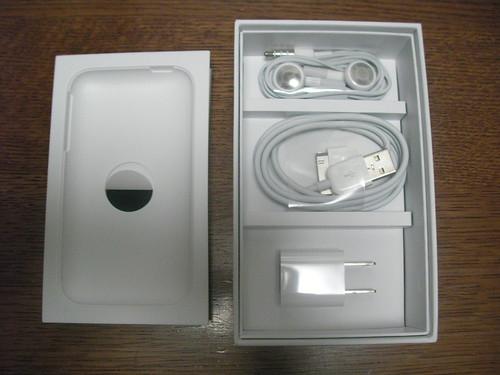 iPhone箱下段