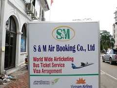 S&M, for your more extreme travel needs (amasc) Tags: travel scenery sm service laos product vientiane misnamed