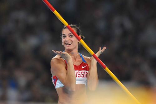 XXIX Giochi Olimpici di Pechino 2008 - Atletica leggera