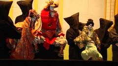 Sagami Ningyo Shibai (Japanese Puppet Show)