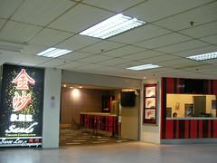 777_Golden Plaza Theatre��
