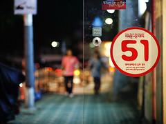 1943/1846 (Couple)*^+z (june1777) Tags: snap street seoul samcheongdong night window 5d zeiss contax planar 85mm f14 1600 clear bokehlicious bokeh canon eos carl kyocera e