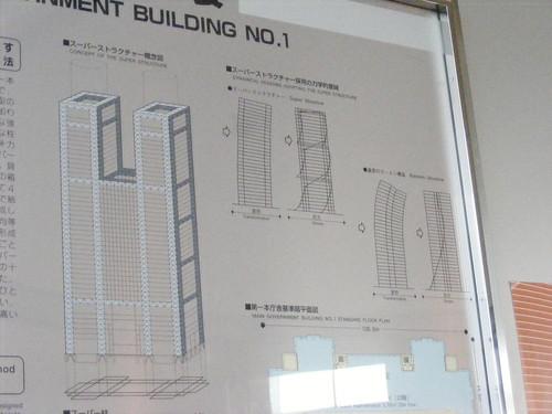 2008_1012shinjuku0093