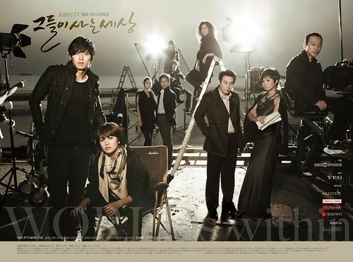ซีรี่ย์ เกาหลี World Within รักนี้ไม่มีสคริป